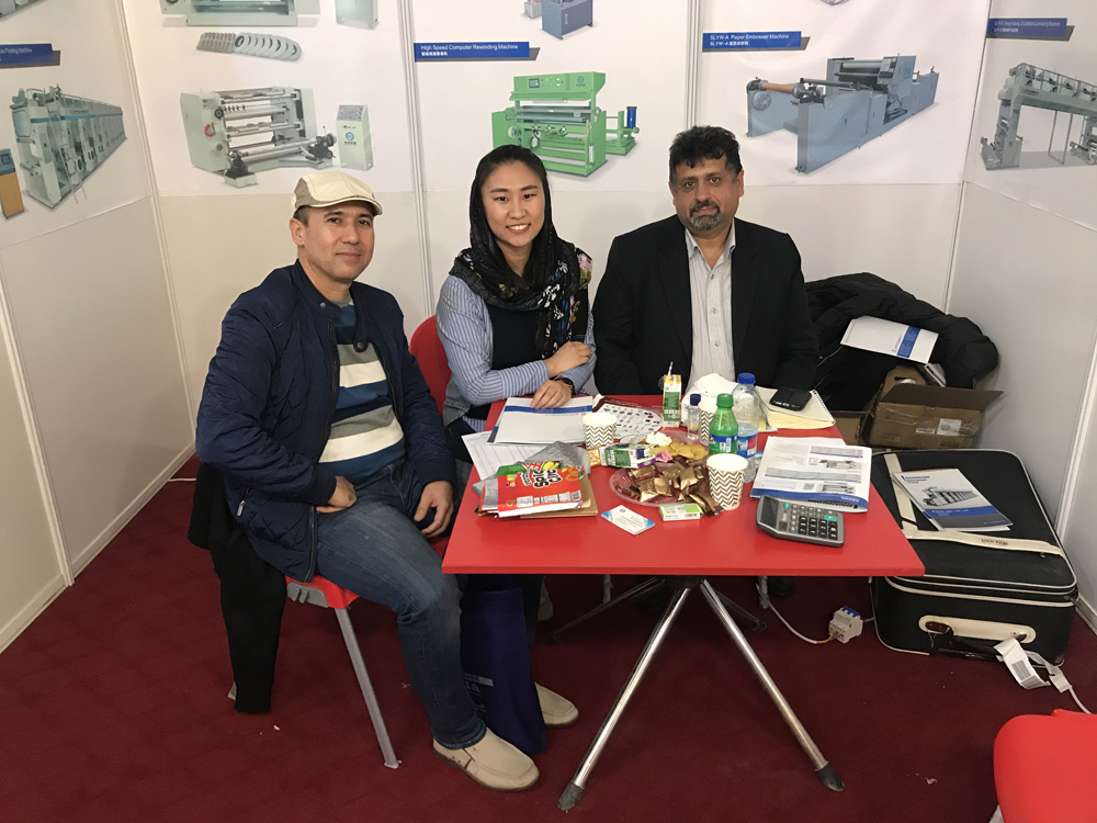 The company took part in the Iran Exhibition